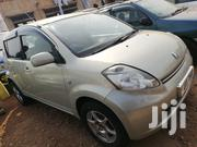 Toyota Passo 2007 White | Cars for sale in Central Region, Kampala
