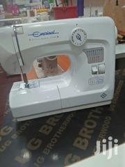 Electric Sewing Machine | Manufacturing Equipment for sale in Central Region, Kampala