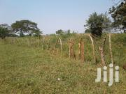 2square Miles of Land Touching the Lake at Nakaseke Luwero. | Land & Plots For Sale for sale in Central Region, Kampala