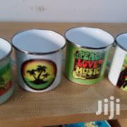 Printed Gama Cup | Other Services for sale in Central Region, Kampala