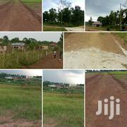 Private Malo Land/ TITLED Land | Land & Plots For Sale for sale in Central Region, Mukono