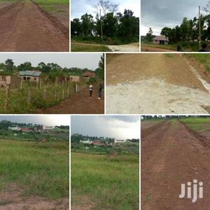 Private Malo Land/ TITLED Land