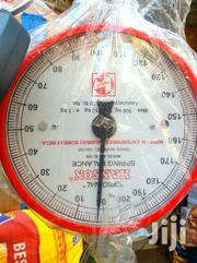 Hanson Weighing Scale 200Kg | Store Equipment for sale in Central Region, Kampala
