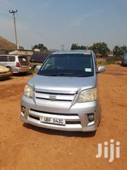 Toyota Noah 2005 Silver | Cars for sale in Central Region, Mukono