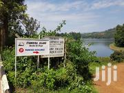 Land In Lake Bunyonyi Kabale For Sale | Land & Plots For Sale for sale in Central Region, Kampala