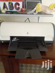 HP Printer For Sale | Printers & Scanners for sale in Central Region, Kampala