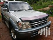 Toyota Land Cruiser Prado 1998 Beige | Cars for sale in Central Region, Kampala