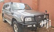 Toyota Land Cruiser 1985 Silver | Cars for sale in Central Region, Kampala