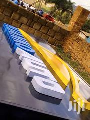 3d Signs | Automotive Services for sale in Central Region, Kampala