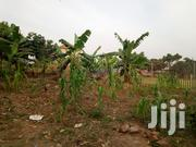 Plot for Sale in Seguku-Katele, Entebbe Road | Land & Plots For Sale for sale in Central Region, Kampala