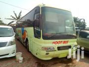 Bus Mistibushi | Buses & Microbuses for sale in Central Region, Kampala