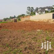 35decimals 2km From Gayaza Town 400mitars From Tarmac Road | Land & Plots For Sale for sale in Central Region, Kampala