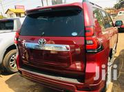 Toyota Land Cruiser 2019 | Cars for sale in Central Region, Kampala