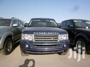 Land Rover Range Rover Sport 2007 Blue | Cars for sale in Central Region, Kampala