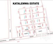Plots With Ready Titles 50X100 | Land & Plots For Sale for sale in Central Region, Wakiso
