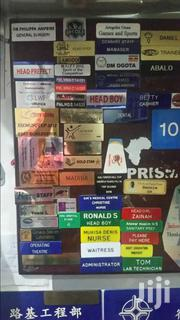 Engraved Name Tags And Signs | Automotive Services for sale in Central Region, Kampala