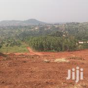 Titled Plot 50ft by 100ft. Suitable for a Residence | Land & Plots For Sale for sale in Central Region, Wakiso