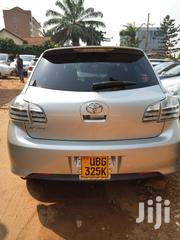 Toyota Blade 2009 Silver | Cars for sale in Central Region, Kampala