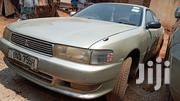 Toyota Cresta 1995 Gold   Cars for sale in Central Region, Kampala