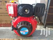 Kingmax Diesel Engine 178 | Electrical Equipments for sale in Central Region, Kampala