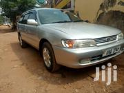 Toyota Corolla 1999 Silver   Cars for sale in Central Region, Kampala