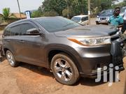 Toyota Kluger 2015 | Cars for sale in Central Region, Kampala