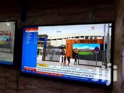 LG 43inches LED DIGITAL FLAT SCREEN TV | TV & DVD Equipment for sale in Central Region, Kampala