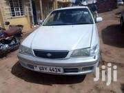 Toyota Premio Super On UAW | Cars for sale in Central Region, Kampala