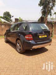 Mercedes-Benz C350 2005 Blue | Cars for sale in Central Region, Kampala