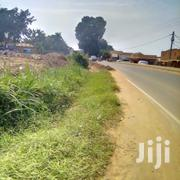 In Kyanja on Tarmac 25 Decimals Ready Tittle for Sale at 400M Ugx | Land & Plots For Sale for sale in Central Region, Kampala