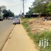 In Kyanja Centre On Tarmac 18 Decimals For Sale | Land & Plots For Sale for sale in Central Region, Kampala