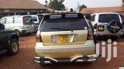 Toyota Nadia 2004 Brown | Cars for sale in Central Region, Kampala