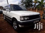Rang Rover Vogue | Cars for sale in Central Region, Kampala
