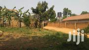 50x100ft Plot of Land in Namugongo Mbalwa Trading Center at 65M | Land & Plots For Sale for sale in Central Region, Kampala
