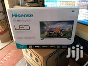 Hisense Digital Tv 32 Inches | TV & DVD Equipment for sale in Central Region, Kampala