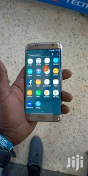 Samsung Galaxy S7 edge 32 GB Gold | Mobile Phones for sale in Central Region, Kampala