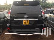 Toyota Land Cruiser 2005 Black | Cars for sale in Central Region, Kampala