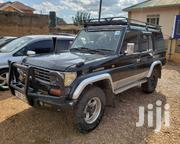 Toyota Land Cruiser Prado 1994 Black | Cars for sale in Central Region, Kampala