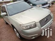 Subaru Forester 2005 Automatic | Cars for sale in Central Region, Kampala