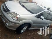 Toyota Nadia 2003 Silver   Cars for sale in Central Region, Kampala