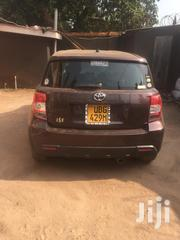 Toyota IST 2010 Brown | Cars for sale in Central Region, Kampala