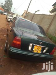 Toyota Progress 1997 Green | Cars for sale in Central Region, Kampala