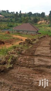 18 Decimals In Namugongo | Land & Plots For Sale for sale in Central Region, Wakiso