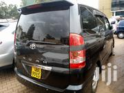 Toyota Noah 2005 Gray   Cars for sale in Central Region, Kampala