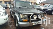 Toyota Land Cruiser Prado 1994 Green | Cars for sale in Central Region, Kampala