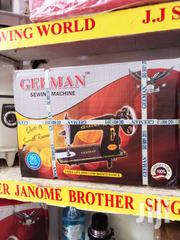 New Sewing Machine Straight Stitch | Home Appliances for sale in Central Region, Kampala