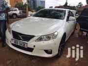 Markx 2010 | Cars for sale in Central Region, Kampala