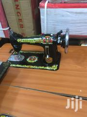 Brand New Sewing Machine | Home Appliances for sale in Central Region, Kampala