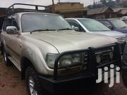 Toyota Land Cruiser 1993 80 Wagon 4.2 D Gold   Cars for sale in Central Region, Kampala