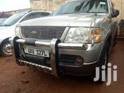 Ford Explorer 2005 Silver | Cars for sale in Central Region, Kampala